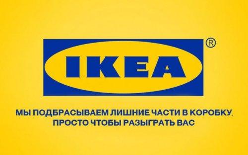 Подлинные логотипы мировых брендов (17 фото)