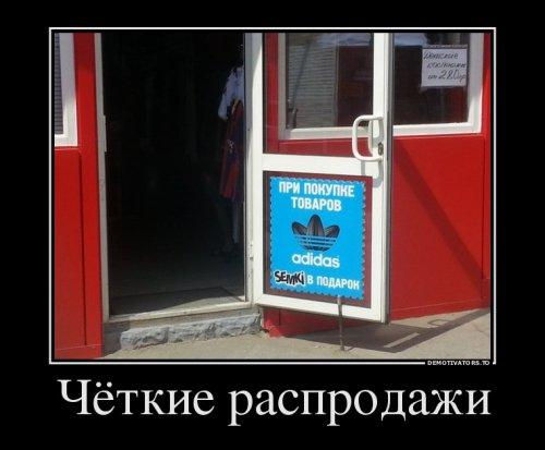 Демотиваторы-приколы (23 шт)