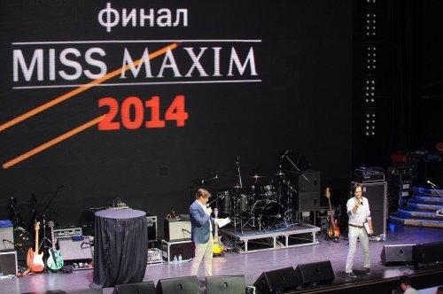 В Москве состоялся финал конкурса Miss Maxim 2014 (25 фото)