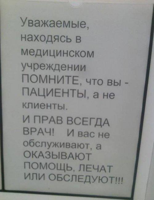 1406793592_kartinki-3.jpg