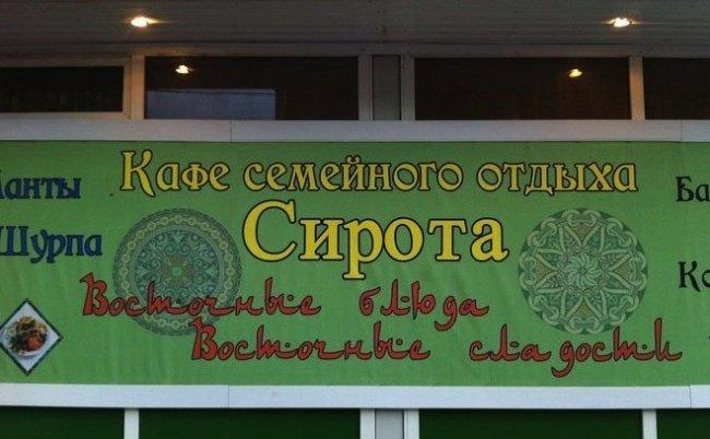 Superette caf0e9, cape town