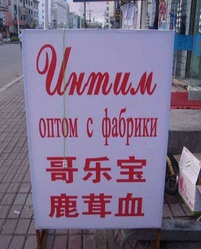 intim-znakomstva-lugansk