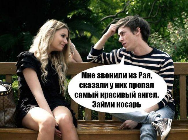 dolgoe-russkoe-porno