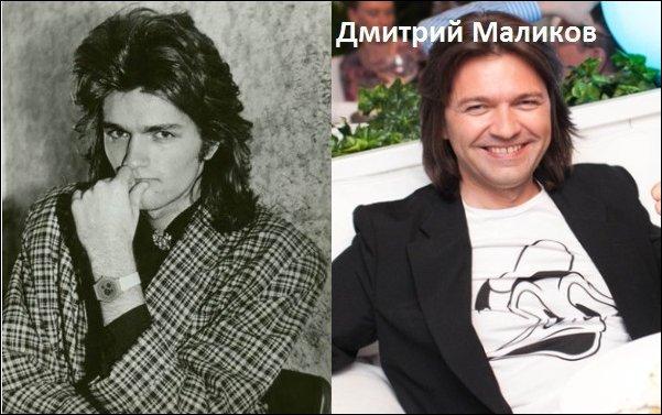 фото российских попзвёзд