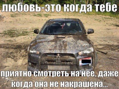 Автомобильный юмор в прикольных картинках (28 шт)