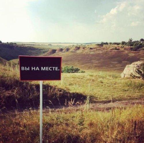 Тем временем в России (26 фото)