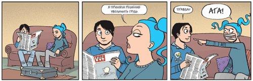 Свежие комиксы на Бугаге (23 шт)