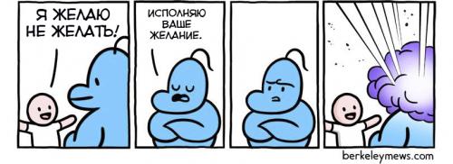 ������ ������� �� ������ (16 ��)