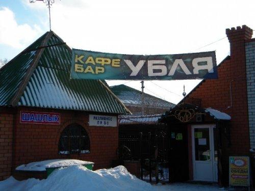 Смешные и нелепые названия кафе и баров (22 фото)