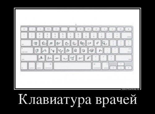 http://www.bugaga.ru/uploads/posts/2014-08/thumbs/1408426750_demki-13.jpg
