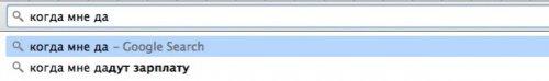 Смешные и нелепые поисковые запросы в Google (25 фото)