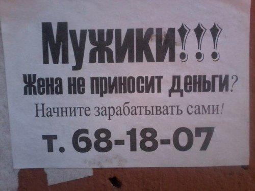 http://www.bugaga.ru/uploads/posts/2014-08/thumbs/1408717049_reklamnye-marazmy-6.jpg