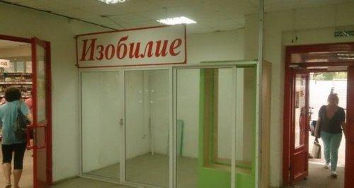 http://www.bugaga.ru/uploads/posts/2014-08/thumbs/1408717061_reklamnye-marazmy-14.jpg