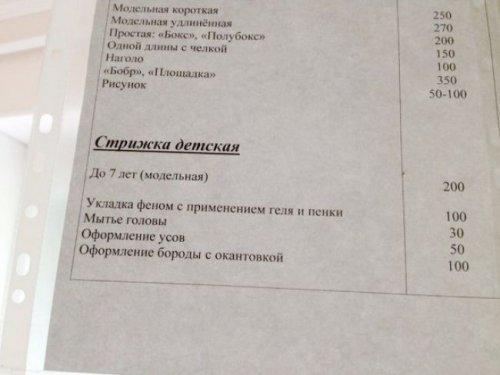 http://www.bugaga.ru/uploads/posts/2014-08/thumbs/1408717105_reklamnye-marazmy-13.jpg