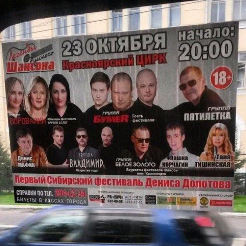 http://www.bugaga.ru/uploads/posts/2014-08/thumbs/1408717121_reklamnye-marazmy.jpg