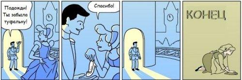 Новые комиксы и карикатуры на Бугаге (14 шт)