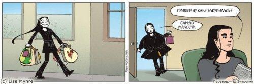 Комиксы-новинки (19 шт)