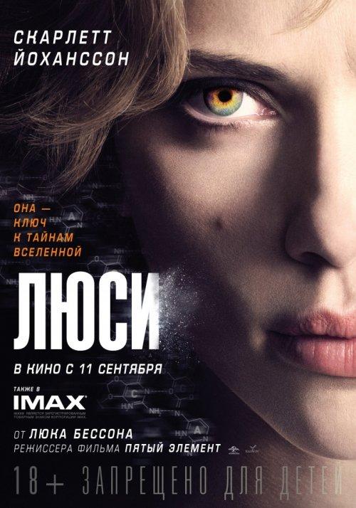 Estrenos de cine septiembre 2014