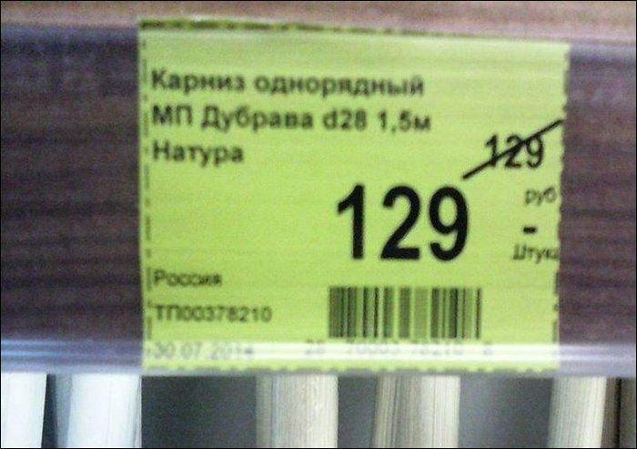 Смешные объявления и вывески (18 фото): http://www.bugaga.ru/jokes/1146745343-smeshnye-obyavleniya-i-vyveski.html