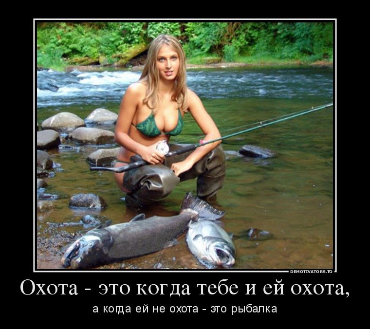 http://www.bugaga.ru/uploads/posts/2014-09/1409639082_novye-demki-6.jpg