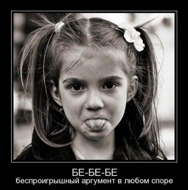 http://www.bugaga.ru/uploads/posts/2014-09/1409639102_novye-demki-7.jpeg
