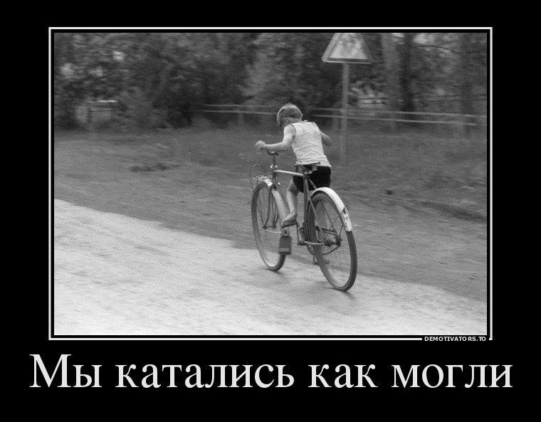 http://www.bugaga.ru/uploads/posts/2014-09/1409639145_novye-demki-2.jpg