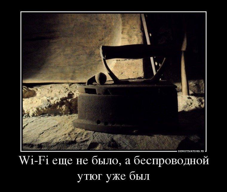 http://www.bugaga.ru/uploads/posts/2014-09/1409639153_novye-demki-4.jpg
