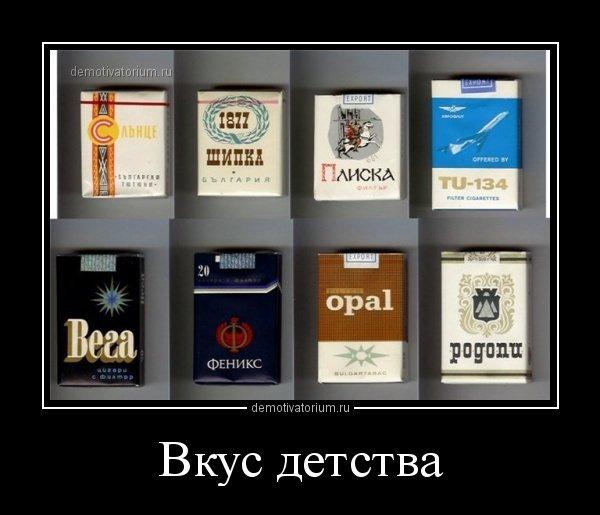 http://www.bugaga.ru/uploads/posts/2014-09/1409639178_novye-demki-10.jpg