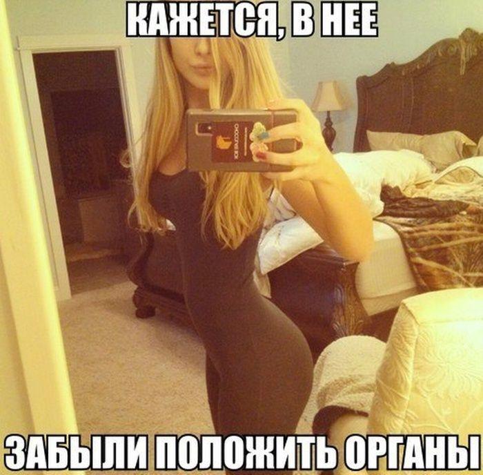 картинки: