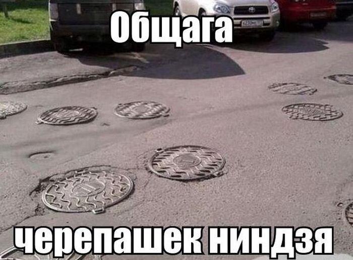 http://www.bugaga.ru/uploads/posts/2014-09/1411129674_avtoprikoly-16.jpg