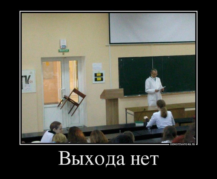 Прикольная картинка учитель года