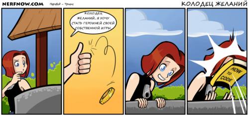 Новые комиксы на любой вкус (22 шт)