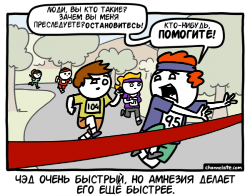 Новые комиксы на Бугаге (12 шт)