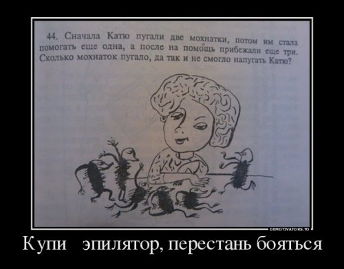 http://www.bugaga.ru/uploads/posts/2014-09/thumbs/1409895865_demki-9.jpg