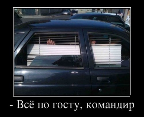 Свежий сборник демотиваторов-приколов (18 шт)