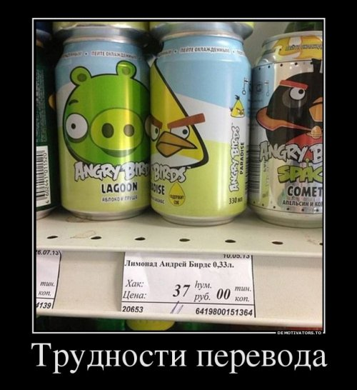 http://www.bugaga.ru/uploads/posts/2014-09/thumbs/1410336726_demotivatory-3.jpg