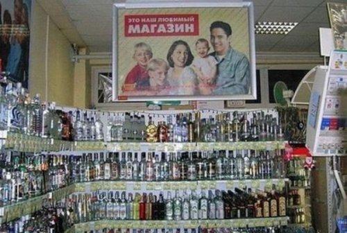 Тем временем в России (27 фото)