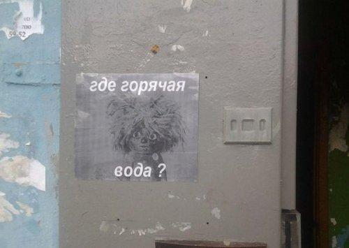 Тем временем в России (15 фото)