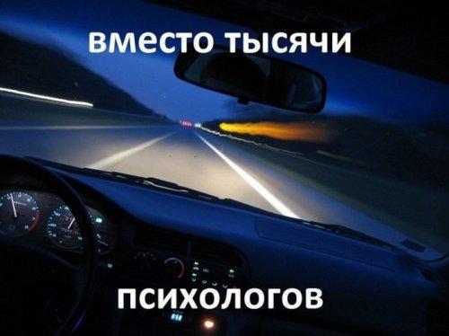 Автомобильный юмор в картинках (24 шт)