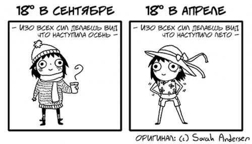 Очередная порция прикольных комиксов (15 шт)