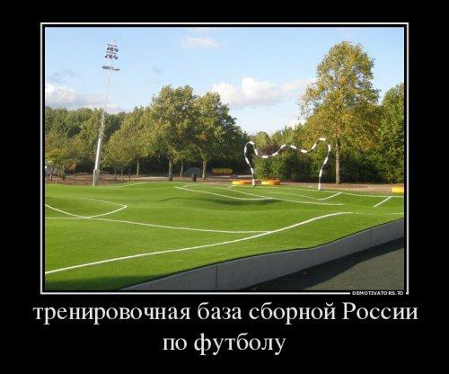 Сборник прикольных демотиваторов (13 шт)