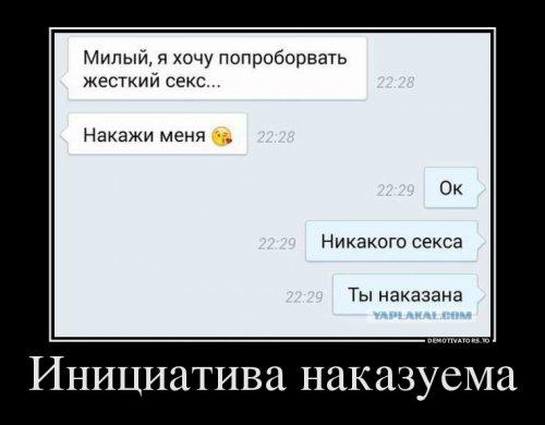 http://www.bugaga.ru/uploads/posts/2014-09/thumbs/1411539392_demki-2.jpg