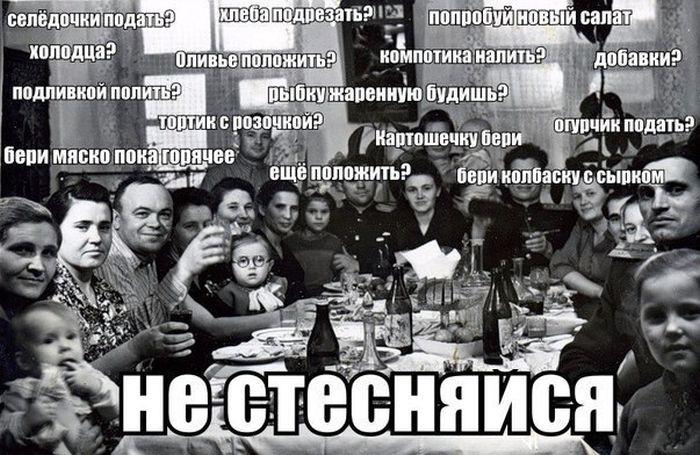 Смешные картинки про родственников