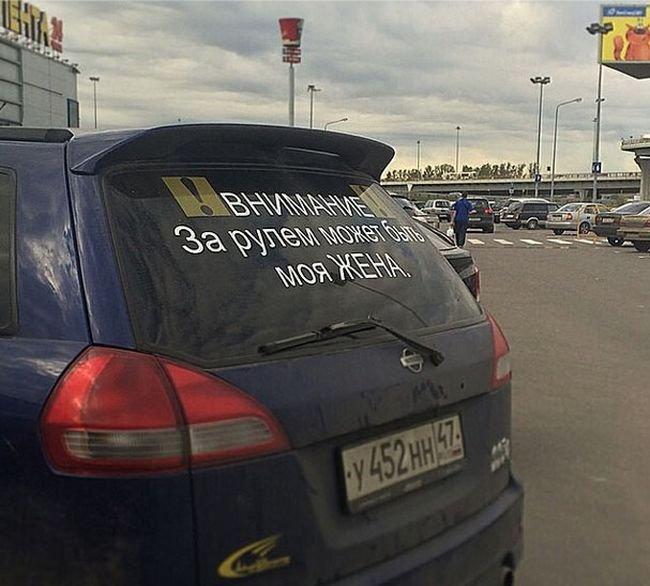 этом городе-призраке афоризмы написанные на автомобилях фото аюрведических