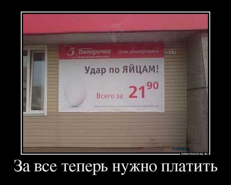 защищен демотиваторы на тему рекламы торжествах принимала участие