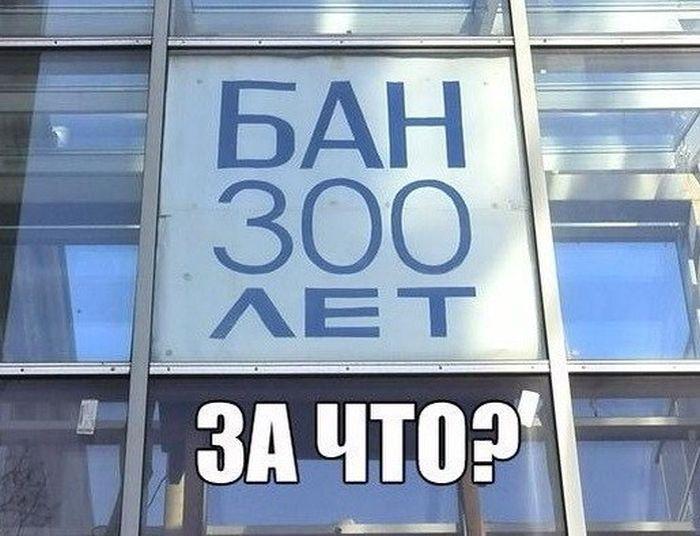 1413881439_kartinki-24.jpg