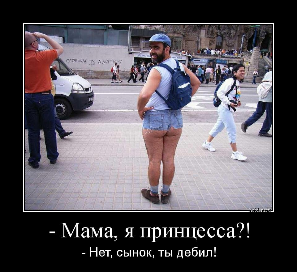 http://www.bugaga.ru/uploads/posts/2014-10/1414134099_demy.jpg