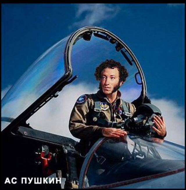 Веселые картинки про пилотов