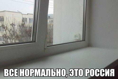 Новая коллекция фотомемов (25 шт)
