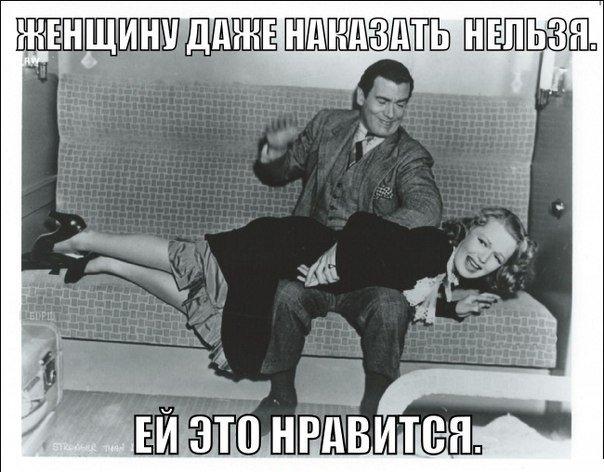 http://www.bugaga.ru/uploads/posts/2014-10/1414596455_memy-20.jpg